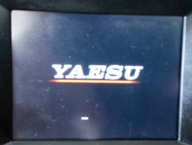 image of the Yaesu splash screen