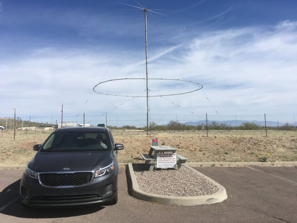 image of the discone antenna parking position